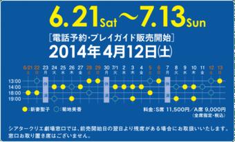 ticket_nittei