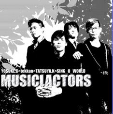 musicalactorss