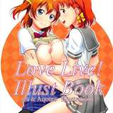 loveliveilustbook001