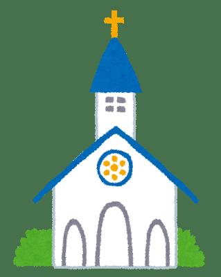 教会イラスト