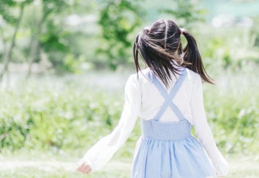中学生女子A子
