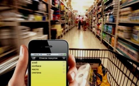 Как сэкономить в супермаркете?