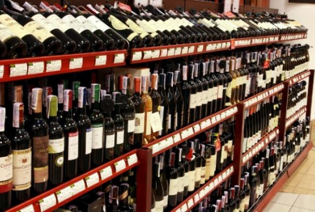 Изкакого сорта Винограда вино против атеросклероза