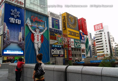 Japan Osaka commercial street and food street Shinsaibashi Dotonbori. Japan, Osaka, Photo by kakanow, http://kakanow.com