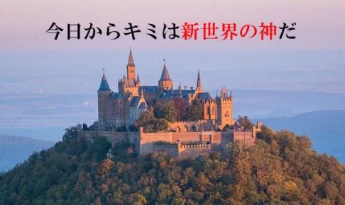 castle-973157_640