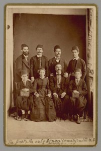 The Arbeely Family, ca. 1876 in Beirut. The notation is by Nageeb Arbeely, written much later.