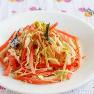 Cabbage Carrot relish