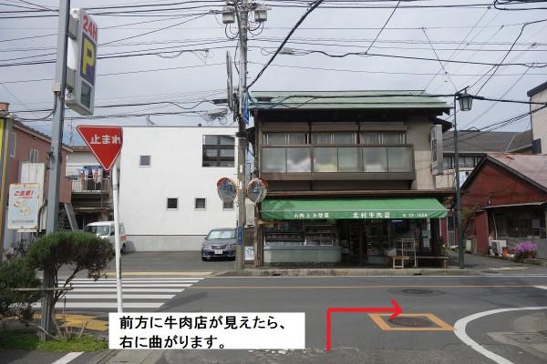 58牛肉店