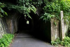 お妾さんトンネル 3 こうちゃん