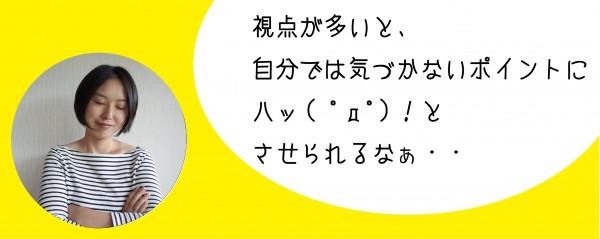 心のさけび_高野8