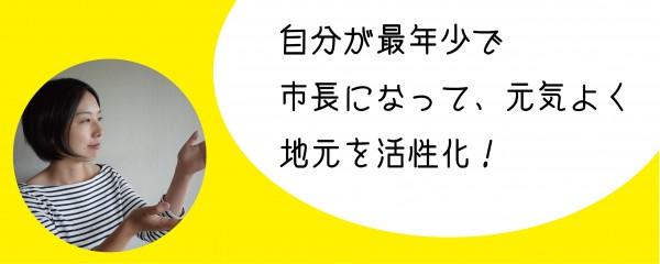 心のさけび_高野5