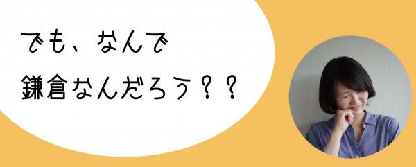 心のさけび_八島5