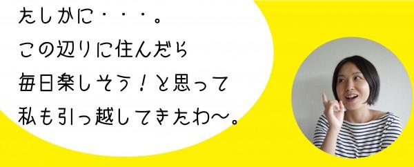 心のさけび_高野4