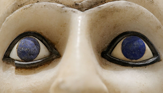 Lapis Lazuli Eyes