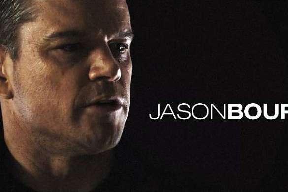 Jason Bourne slider