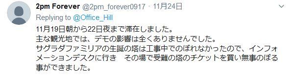 http://i1.wp.com/kamimura.com/wp-content/uploads/2019/11/demoo8.jpg