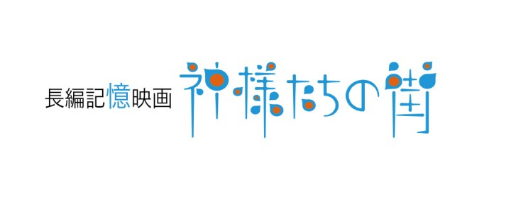 logo with kioku