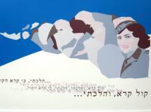 Szenes Hannára emlékeznek Izraelben.