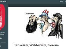 A World Social Forum honlapján megjelenő antiszemita karikatúra.