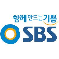 【韓国TV】SBSをリアルタイムで見たい!簡単「会員登録方法」まとめ!