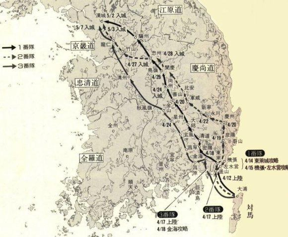 壬辰倭乱(イムジンウェラン:임진왜란)地図