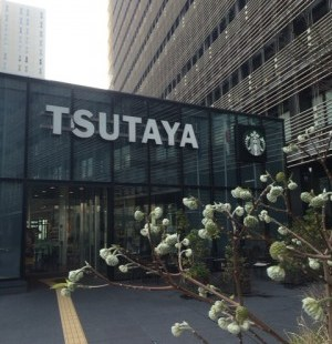品川大崎 スタバ&TSUTAYAは超穴場ノマドカフェ