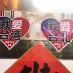 横浜中華街 台湾素食 萬和樓の大根もちで瞬殺!満腹満足のベジタリアン料理