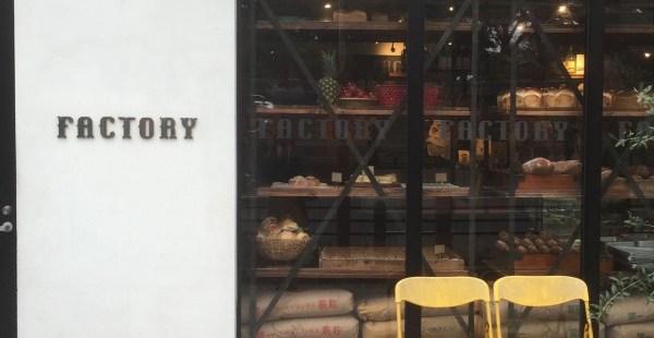 市ヶ谷 人気ベーカリーショップ ファクトリーにモーニング再訪してきた!