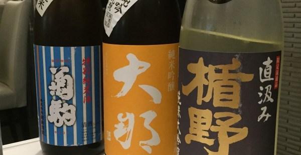 学芸大学 晴庵 フードアナリスト利き酒サークル 和食と日本酒のコラボを楽しみました。