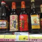 台湾スーパーマーケットチェック! マニアが気になるアイテムはこれ!調味料編