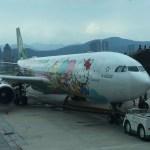 台北に行くならエバー航空キティジェットがおすすめ【2017年7月台湾旅】
