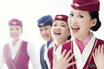 China Southern feature