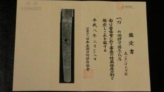 HiSUi TOKYO OnlineSTORE 刀剣・日本刀 氏房