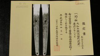 HiSUi TOKYO OnlineSTORE 刀剣・日本刀 国武