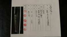 HiSUi TOKYO OnlineSTORE 刀剣・日本刀 有功造