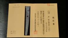 HiSUi TOKYO OnlineSTORE 刀剣・日本刀 肥前国忠吉(八代)
