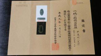 HiSUi TOKYO OnlineSTORE 刀剣・日本刀 縁頭 美明