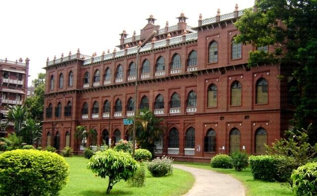 dhaka-university-curzon-hall