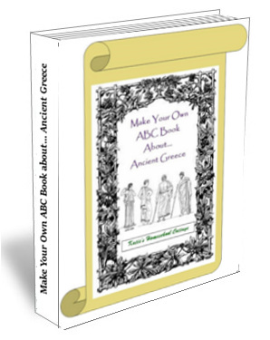 homeschool ancient greece unit study with notebooking pages