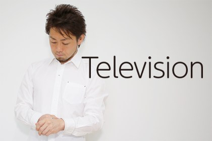 Television_2016_01