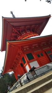 兵庫県 河合コーポレーション スタッフブログ