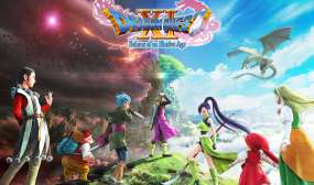 Dragon Quest XI Une