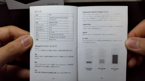 aukey-led-mobile-battery(PB-Y1)021