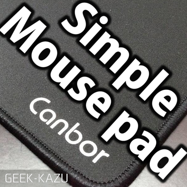 simple mousecpad