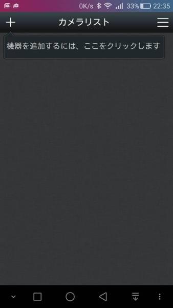 DBPOWER-NETWORK-CAMERA027
