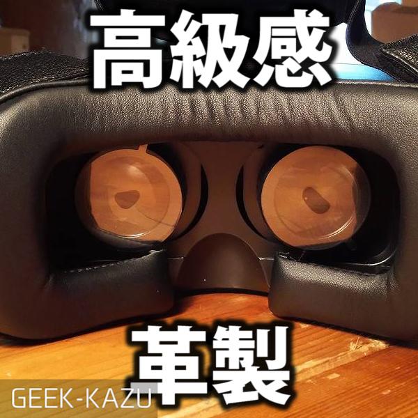 sidardoe-vr-headset