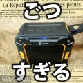 Hisgadget-bluetooth-speaker