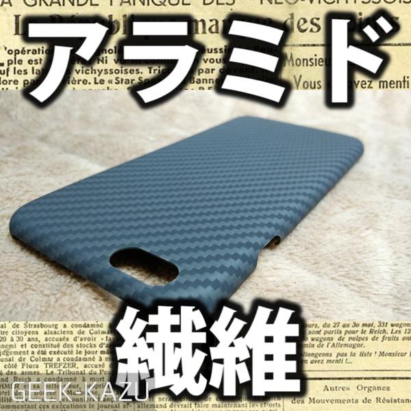 pitaka-iphone6s-case