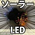COOMATEC-イルミネーションライト