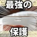 DBPOWER-iPhone6-ガラスフィルム